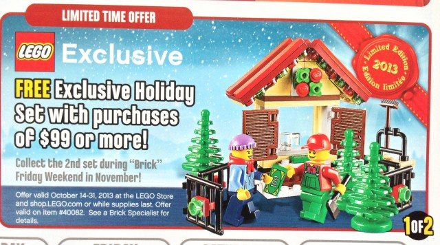 2013 LEGO Holiday Set Offer from October 2013 LEGO Store Calendar