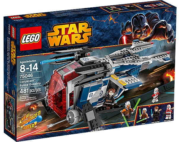 LEGO Star Wars 2014 Coruscant Police Gunship Revealed ...