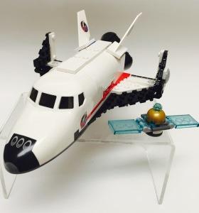 Nose Piece on Utility Shuttle 2015 LEGO Summer Set