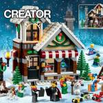 LEGO Winter Village Toy Shop 10249 Revealed! Reissue?