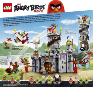 LEGO Angry Birds Movie Sets Pig Castle